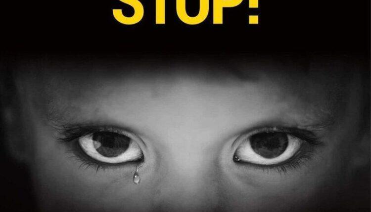 «Βάλε τέλος στο μεγαλύτερο έγκλημα»: Το μήνυμα της ΠΑΕ ΑΕΚ για την Παγκόσμια Ημέρα κατά της Κακοποίησης των Παιδιών (ΦΩΤΟ)