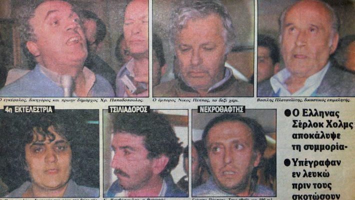 Τους σκότωναν και τους κληρονομούσαν: Ο δήμαρχος που δημιούργησε την πιο σκληρή εταιρεία δολοφόνων στην Ελλάδα