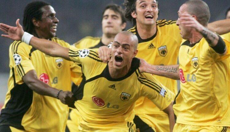 ΑΕΚ: Μία μεγάλη νίκη, ένα αξέχαστο γκολ από τον Ζούλιο Σέζαρ (ΦΩΤΟ)