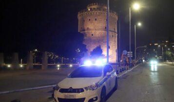 Θεσσαλονίκη: 18χρονη έκανε πάρτι γενεθλίων - Πληρώνει πρόστιμο 3.000 ευρώ