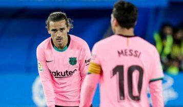Ατλέτικο-Μπαρτσελόνα: Ο Μέσι σε όλο το ματς έδωσε μόνο μία πάσα στον Γκριεζμάν (ΦΩΤΟ)