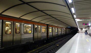 Χωρίς μετρό, ηλεκτρικό και τραμ την Πέμπτη λόγω απεργίας των εργαζομένων