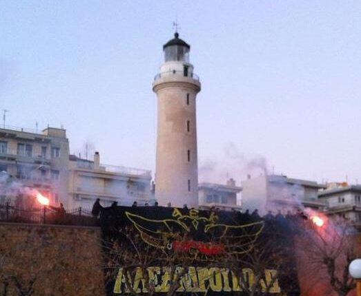 Μέρα θλίψης για το συνδεσμιακό κίνημα - Σφραγίστηκε το club της ΑΕΚ στην Αλεξανδρούπολη!