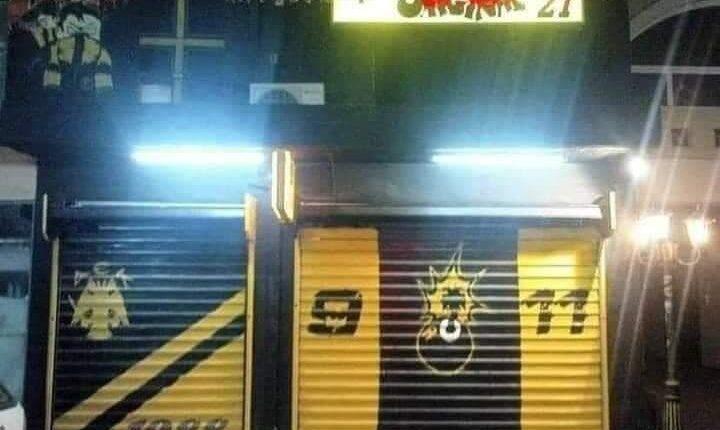 Original 21: «Νομικά αβάσιμη η διακοπή λειτουργίας του club στην Αλεξανδρούπολη!» (ΦΩΤΟ)