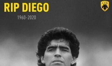 """ΚΑΕ ΑΕΚ για Μαραντόνα: «Μετά τον Κόμπε """"έφυγε"""" και ο Θεός του ποδοσφαίρου» (ΦΩΤΟ)"""