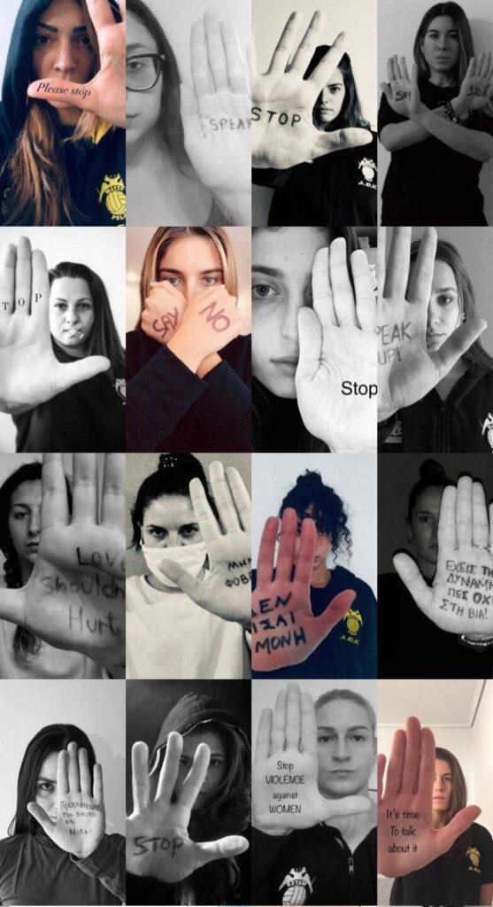 ΑΕΚ: Δώσε τέλος στη βία κατά των γυναικών (ΦΩΤΟ)