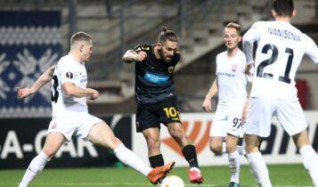 Η ΑΕΚ θέλει... μόνο νίκη με Ζόρια και καλά νέα από την Μπράγκα (19:55, LIVE σχολιασμός enwsi.gr)