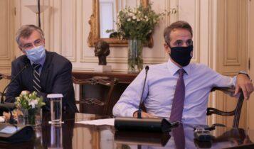 Ανακοινώσεις από Δευτέρα για την άρση περιορισμών - Μπαράζ συσκέψεων ως το τέλος της εβδομάδας