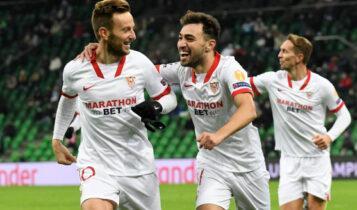 Σεβίλλη: Το «τρολάρισμα» στις υπόλοιπες ομάδες για την απουσία της από το Europa League (ΦΩΤΟ)