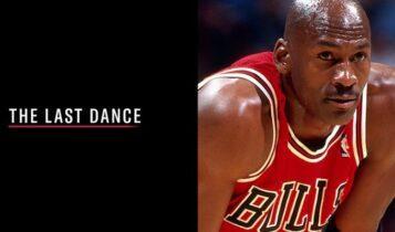Ο Τζόρνταν προσφέρει 2 εκ. δολάρια από το «The Last Dance» για τη αγορά τροφίμων (ΦΩΤΟ)