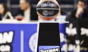 Basket League: Αντιδράσεις ομάδων για «σκάνδαλο ΕΡΤ» με Ολυμπιακό