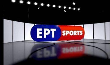 EΡΤ Sports τέλος