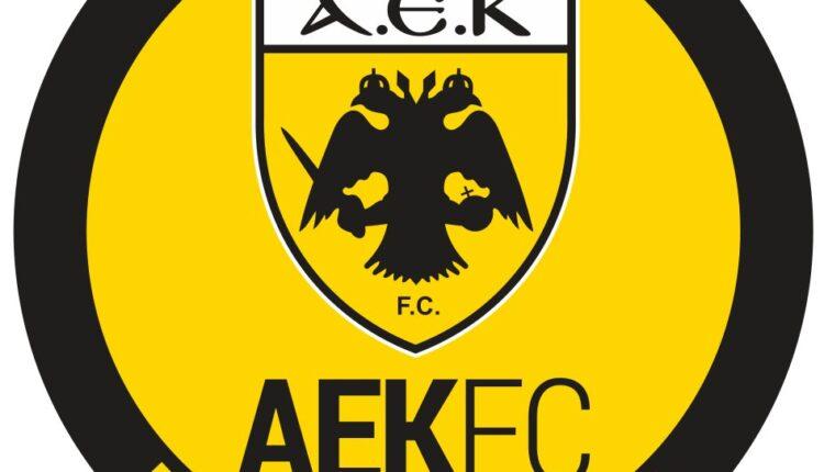 AEK: Η Ακαδημία συνεχίζει την επικοινωνία με τις συνεργαζόμενες ομάδες