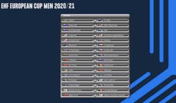 ΑΕΚ: Όλα τα ζευγάρια του 3ου γύρου του EHF European Cup
