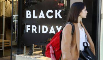 Black Friday: Οι 12 «χρυσές» συμβουλές για τους καταναλωτές