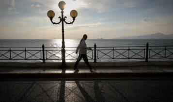 Κορωνοϊός στην Ελλάδα: Αυτές είναι οι πιο επιβαρυμένες περιοχές