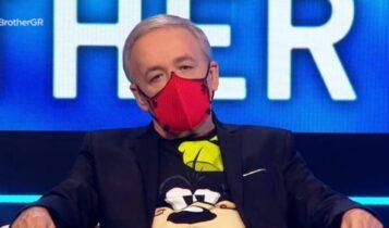Big Brother: Το συγκινητικό «αντίο» του Μικρούτσικου στον Μαραντόνα