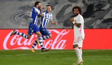 La Liga: Θλιβερή Ρεάλ Μαδρίτης, υποτάχθηκε στην Αλαβές