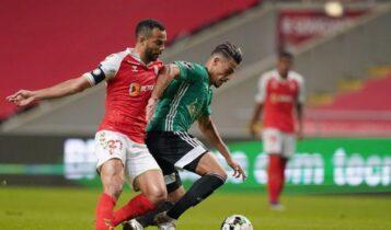 Μπράγκα: Κέρδισε με 1-0 την Φαρένσε και έρχεται στο ΟΑΚΑ
