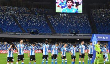 Νάπολι: Τίμησε τον Μαραντόνα με φανέλες της εθνικής Αργεντινής (ΦΩΤΟ-VIDEO)