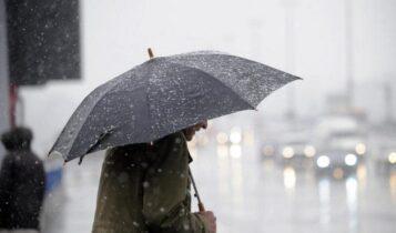 Καιρός: «Βουτιά» της θερμοκρασίας από αύριο -Παροδικές χιονοπτώσεις στα ορεινά