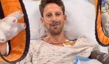 Η συγκλονιστική εικόνα του Γκροζάν από το νοσοκομείο με τα εγκαύματα στα χέρια (VIDEO)