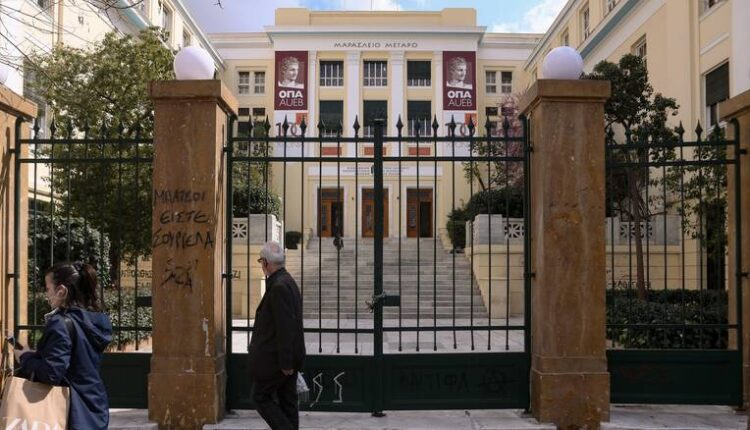 ΑΣΟΕΕ: Κλείνει το πανεπιστήμιο μετά την επίθεση στον Πρύτανη
