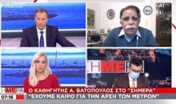 Βατόπουλος: «Δύσκολο να τελειώσει το lockdown 7/12- Αρση στα 300-500 κρούσματα»