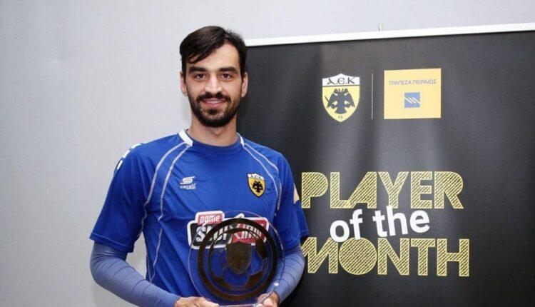 Τσιντώτας: Παρέλαβε το βραβείο ως «Player of the Month» για τον Σεπτέμβριο (ΦΩΤΟ)