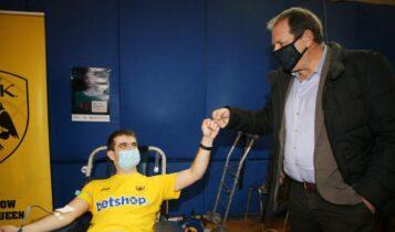Εικόνες από την εθελοντική αιμοδοσία της ΑΕΚ