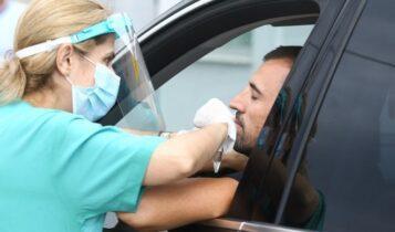 ΑΕΚ: Αρνητικά όλα τα τεστ κορωνοϊού ενόψει Μπράγκα