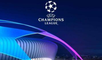 Champions League: Το σημερινό πρόγραμμα της 5ης αγωνιστικής