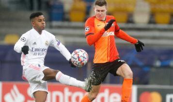 Champions League: Νέο «χαστούκι» για την Ρεάλ, ήττα 2-0 από την Σαχτάρ