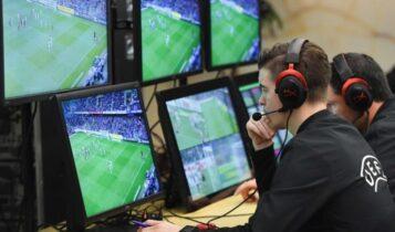 VAR εξ αποστάσεως δοκιμάζει η UEFA