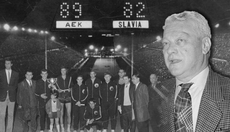 Πασχαλίδης: Αφιέρωμα μνήμης στον «Σαπόρτα» της ΑΕΚ