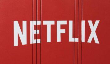 Ο κολοσσός που δεν αγόρασε για ψίχουλα το Netflix «έσβησε» καταχρεωμένος