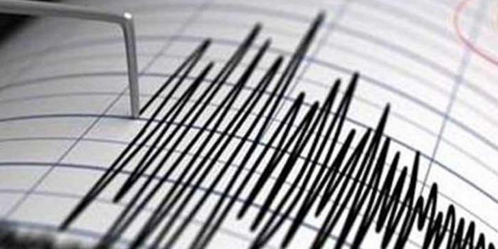 ΤΩΡΑ: Σεισμός 4,5 Ρίχτερ, αισθητός στην Αττική!