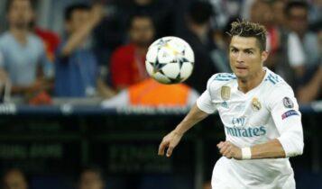 Ρεάλ Μαδρίτης: Ξέμεινε μετά την αποχώρηση του Ρονάλντο