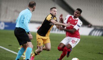 Europa League: Στην ενδεκάδα της αγωνιστικής ο Γκαλένο της Μπράγκα (ΦΩΤΟ)