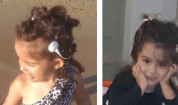 Η μικρή Νάγια χρειάζεται τη βοήθεια μας! -Δες πως μπορείς να την στηρίξεις (VIDEO)
