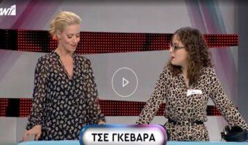 Παίκτρια στο Ρουκ Ζουκ: «Ο Τσε Γκεβάρα είναι από τη Ρωσία»