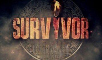 Survivor: Ολα ανοιχτά για τη διεξαγωγή του