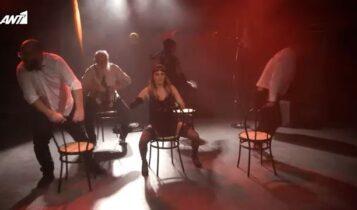 Η Κόνι Μεταξά μας άφησε άφωνους... -Δείτε γιατί (VIDEO)