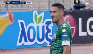 ΑΕΚ-Παναθηναϊκός: Το 0-1 του Μακέντα με την άμυνα της ΑΕΚ να κοιμάται (VIDEO)