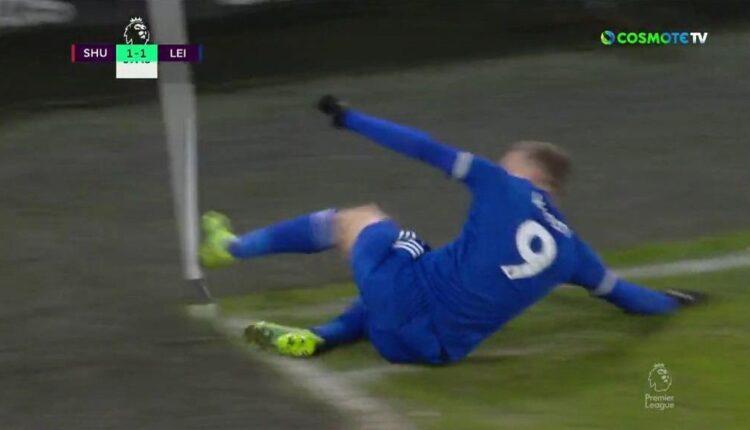 Λέστερ: Το τρομερό γκολ του Βάρντι, έσπασε το σημαιάκι του κόρνερ στον πανηγυρισμό! (VIDEO)