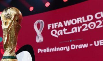 Προκριματικά Μουντιάλ 2022: Οι 10 όμιλοι και οι ημερομηνίες των αγώνων