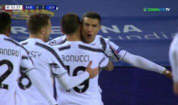 Champions League: ΟΛΑ τα αποψινά γκολ της 6ης αγωνιστικής! (VIDEO)