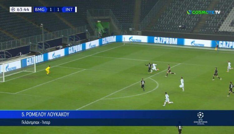 Champions League: Τα καλύτερα γκολ της 5ης αγωνιστικής (VIDEO)