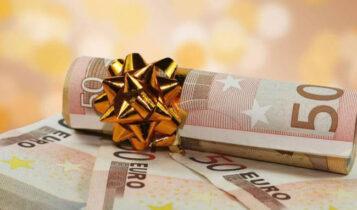Πότε θα καταβληθεί το δώρο Χριστουγέννων στους εργαζόμενους