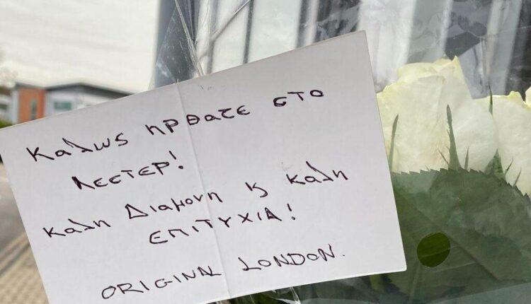 ΑΕΚ: To καλωσόρισμα από την Original 21 Λονδίνου στο Λέστερ (ΦΩΤΟ)